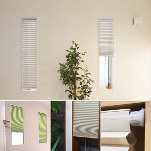 ハニカムシェード 35×135 小窓用 スリット窓用 おしゃれ 玄関 キッチン つっぱり棒式 断熱 保温 遮光|usagi-shop