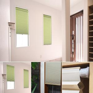 ハニカムシェード 59×135 小窓 スリット窓 突っ張り 目隠し 断熱 遮光|usagi-shop