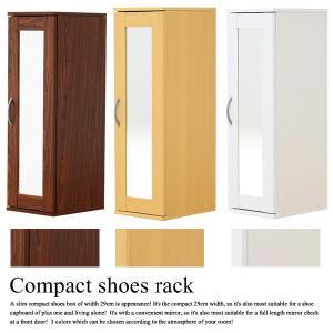 靴箱 鏡つき 玄関収納 スリム コンパクト ミラー付き シューズラック|usagi-shop