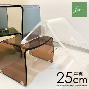 風呂椅子 おしゃれ アクリル バスチェア クリア 背もたれなし 高さ 25cm バスチェアー お風呂 椅子 コの字 usagi-shop