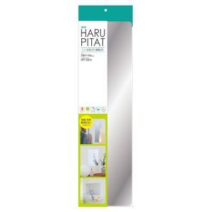 ミラー 割れない 貼る 鏡 軽い 長方形 縦長 サニタリー バスルーム|usagi-shop