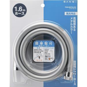 シャワーホース 交換 ねじれない ホース シャワー 簡単 取り付け シルバー 銀色 日本製 国産 usagi-shop