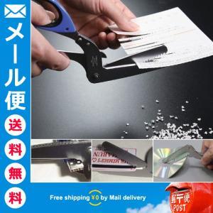 シュレッダーはさみ シュレッダーハサミ 家庭用 鋏 裁断 強力 個人情報保護 2mm カード USB...