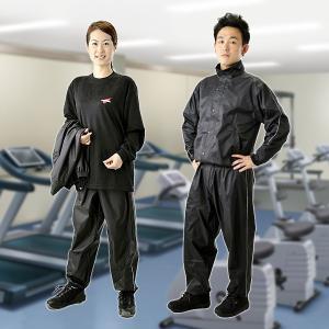 サウナスーツ メンズ レディース ウォーキング 減量 ジム トレーニング ダイエット 協栄ジム ボクサー式 減量スーツ セット|usagi-shop