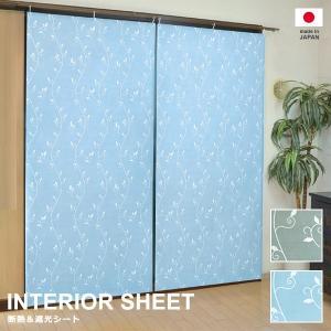 断熱シート 遮光シート 目隠し 間仕切り のれん カーテン 仕切り アルミ 暖簾|usagi-shop
