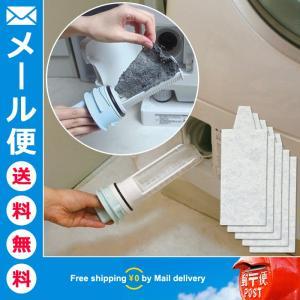 ドラム式洗濯機 フィルター 毛 ごみ取り 糸くず 送料無料 メール便 ポイント消化|usagi-shop