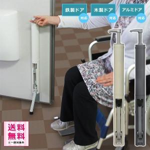 ドアストッパー 玄関 強力 室内 おしゃれ ゴム マグネット 磁石 アルミ 鉄製 車椅子対応 勝手口 介護 病院 老人ホーム 福祉 学校 公共施設 職場 会社 オフィス|usagi-shop