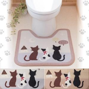 トイレ用マット 猫 ねこ かわいい おしゃれ|usagi-shop
