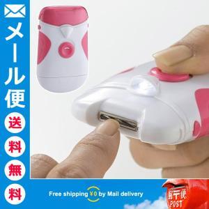 電動爪切り 足 手 安全 簡単 介護用品 爪きり ツメ切り メール便 送料無料 Tポイント消化