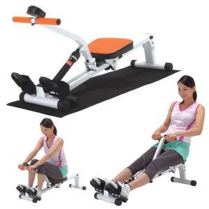 ローイングマシン ボート漕ぎ運動 健康器具 エクササイズ 室内 ダイエット シェイプアップ 腹筋運動 背筋 脚部 上腕部 筋トレ|usagi-shop