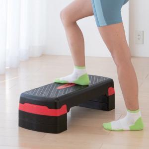 昇降運動用踏み台 昇降運動 階段運動 ステップ台 踏み台 オシャレ 筋トレ 運動 ダイエット 健康促進 エクササイズ|usagi-shop