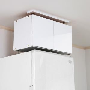 冷蔵庫 上置き 冷蔵庫上置き 冷蔵庫用上置き 耐震 地震 対策 転倒防止 収納 棚 ロータイプ|usagi-shop