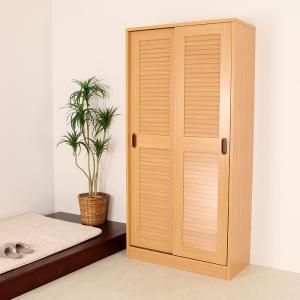 靴箱 玄関 引き戸 収納 大容量 スライドドア|usagi-shop
