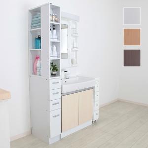 隙間収納棚 台所 すき間 洗面所 隙間収納ラック 20センチ スリム キッチン キッチン家具 すきま収納 家具 引き出し 20cm usagi-shop