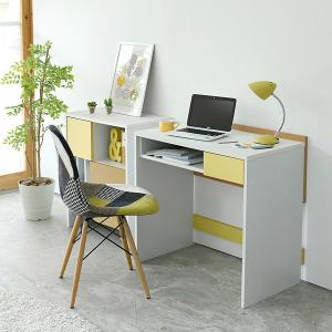 デスク 勉強机 PCデスク かわいい おしゃれ イエロー 黄色 北欧テイスト 女性 ガーリー フェミニン|usagi-shop