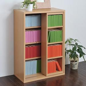 本棚 スライド 2列 小さい コンパクト リビング収納家具|usagi-shop