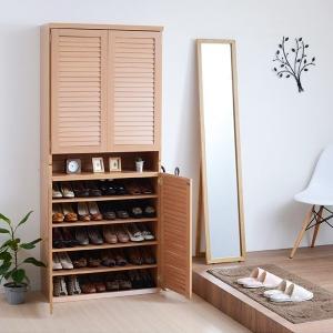 シューズボックス ルーバー扉 靴箱 玄関収納 2個セット|usagi-shop