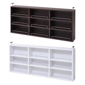 上置き 薄型 オープン120cm 段違い 1cm ピッチ 棚板 天井 突っ張り 耐震 (本棚本体別売り)|usagi-shop