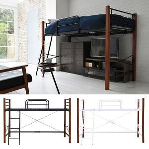 高級感と機能性を兼ね揃えた天然木脚ジョイント式ロフトベッド(ハイタイプ)です。 ミドルタイプとハイタ...