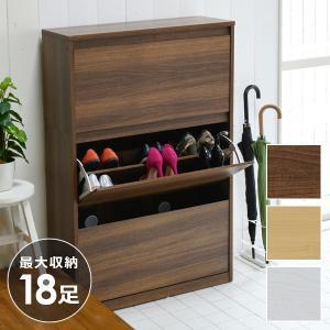 シューズラック スリム 省スペース 薄型 おしゃれ 北欧 木製 幅80 収納 靴箱|usagi-shop