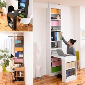 デスク 本棚付き 一体 木製 書斎 突っ張り ラック 机 棚 一体型 壁面 オフィス|usagi-shop