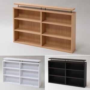 上置き 単品 1cmピッチ可動棚本棚用|usagi-shop