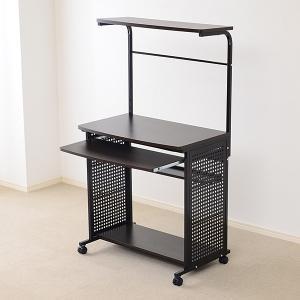 パソコンデスク PCテーブル 机 75cm幅|usagi-shop