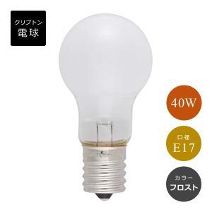 ミニクリプトン電球 E17/40W形 フロスト|usagi-shop