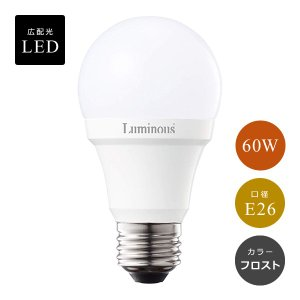 LED電球 60W相当 フロスト広配光 E26|usagi-shop
