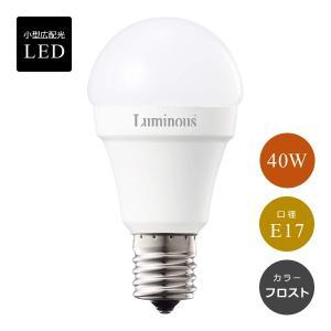 LED電球 40W相当 フロスト小型広配光 E17|usagi-shop