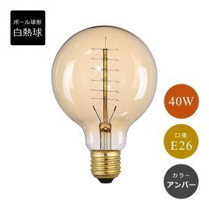 白熱球 ボール球形 E26/40W|usagi-shop