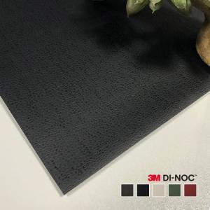 ダイノックシート 木目 黒 暗め 高級感 重厚感 車 リフォーム 3M ダイノックフィルム カッティングシート|usagi-shop