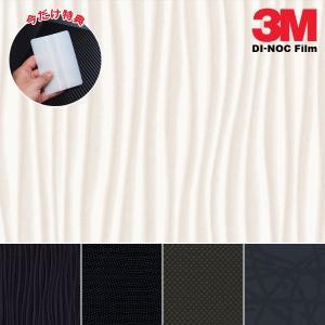 カッティングシート 3M DIY 黒 白 模様 ドット 柄 流線型 ダイノック シール HS-1655 HS1655|usagi-shop