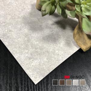 ダイノックフィルム シート 3M 石目 ストーン 石 柄 黒 茶色 赤 カッティングシート AE-1642 AE1642|usagi-shop