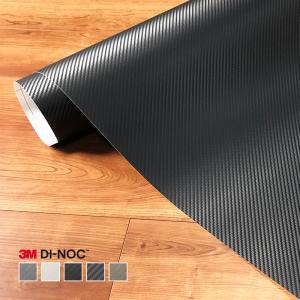 ダイノックシート カーボン調 ブラック 黒 ホワイト 白 シルバー 銀 ゴールド 金 CA-1170 CA1170 CA-420 CA420|usagi-shop