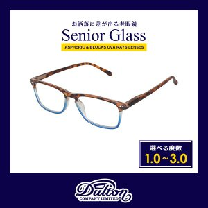 老眼鏡 おしゃれ 男性用 女性用 携帯 シニアグラス 度数 1.0 1.5 2.0 2.5 3.0 リーディンググラス 人気 おすすめ|usagi-shop
