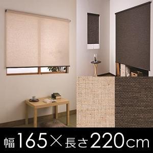 ロールカーテン ロールスクリーン 165×220 和柄 和室 和風|usagi-shop