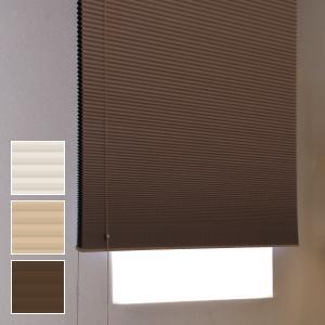 シェードカーテン 遮光1級 ハニカム シェード カーテンレール 180×180|usagi-shop