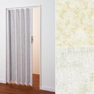 アコーディオンカーテン 取っ手付き 間仕切り パネルドア|usagi-shop