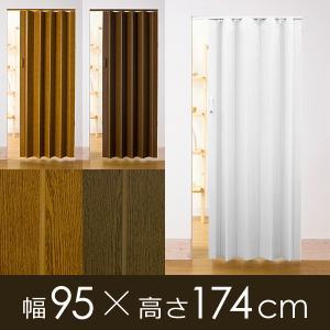 パネルドア アコーディオンドア 木目 部屋 仕切り アコーディオンカーテン|usagi-shop