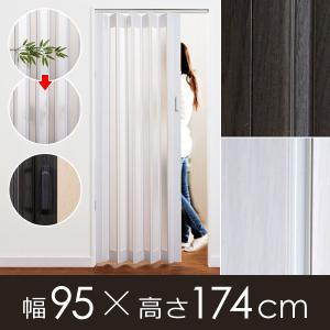 パネルドア 間仕切り おしゃれ アコーディオンカーテン アコーディオンドア 取り付け 木製風|usagi-shop