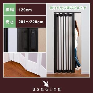 パネルドア おしゃれ 幅129cm 高さ201〜220cm 彩光 設置 洗面所|usagi-shop