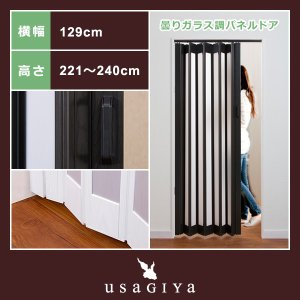 パネルドア おしゃれ 幅129cm 高さ221〜240cm 彩光 設置 洗面所|usagi-shop