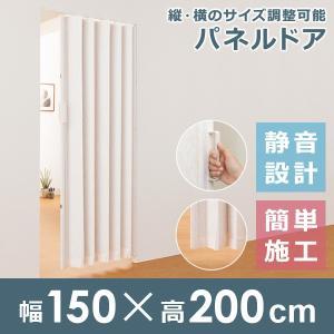 パネルドア 高さ200cm アコーディオンドア キッチン 押入れ 取付け 簡単 自分で diy おしゃれ 目隠し 間仕切り ドア|usagi-shop