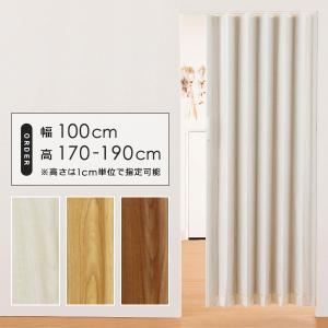 パネルドア オーダー 小さいサイズ 木目柄 白 ホワイト 茶 おしゃれ 北欧|usagi-shop