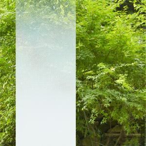 ガラスフィルム 窓 外貼り可 目隠し グラデーション|usagi-shop