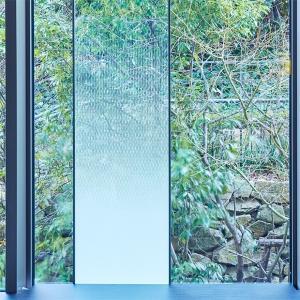 ガラスフィルム 窓 装飾シート 白 グラデーション おしゃれ 目隠し|usagi-shop