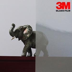 ガラスフィルム 窓 遮熱 ミラー 紫外線カット 幅914mm|usagi-shop