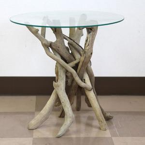 ガラス天板テーブル 1点物 ガラステーブル ナチュラル 流木 おしゃれ インテリア テーブル 珈琲テーブル|usagi-shop