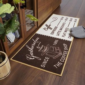 キッチンマット 45×120 Cafe カフェ風 おしゃれ